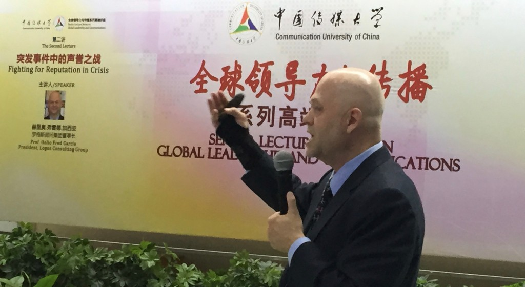 Teaching at Communication University of China in Beijing